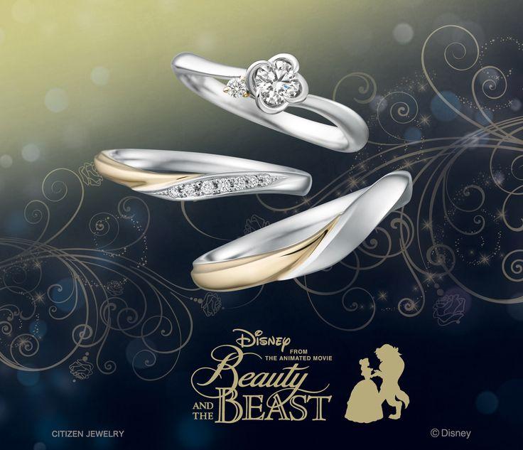 ディズニー美女と野獣 ブライダルリング /婚約指輪・結婚指輪/Presure in Love [ プレジャー・イン・ラブ ]