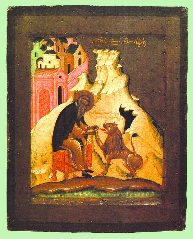 Середина XVI в.  Герасим со львом