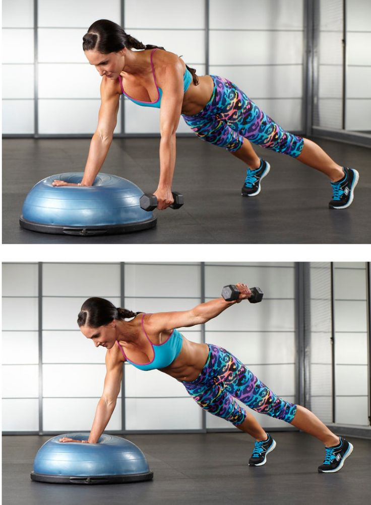 Bosu Ball Plank Rear Delt Flye with Lori Harder