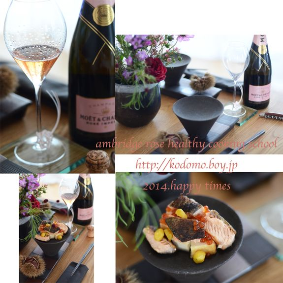 Moët & Chandon black tie and japanese cooking