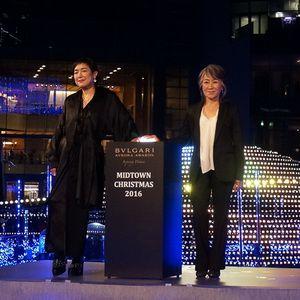 ブルガリ着用した桃井かおり&奈良橋陽子が東京ミッドタウンのイルミネーション点灯