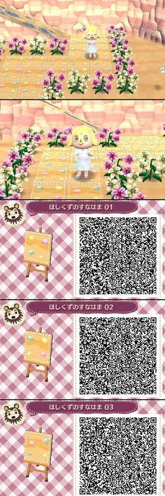 Animal Crossing New Leaf QR codes sandy beach of stardust. Plain version here: http://ameblo.jp/sunny-and-rainy/entry-11516820159.html