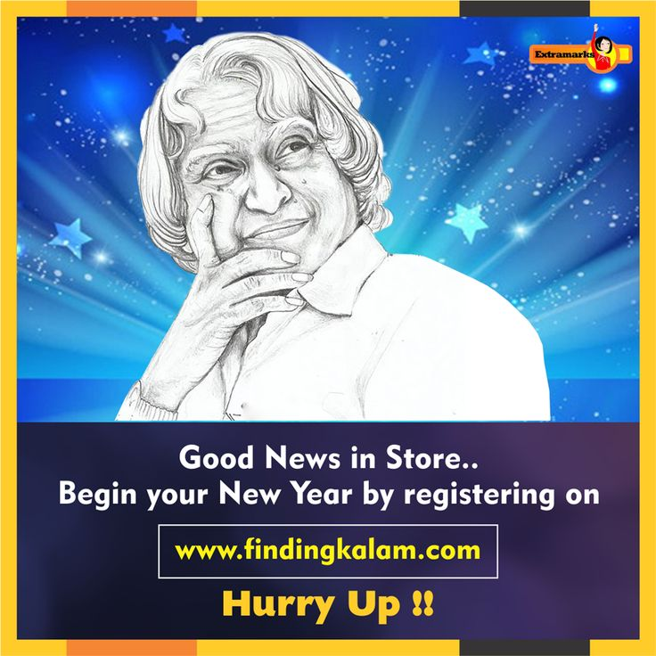 Good News in Store..Begin your New Year by registering on www.findingkalam.com. With your over-whelming response, the registration date for 'Finding Kalam' has been extended till January 01, 2016. Hurry Up !!