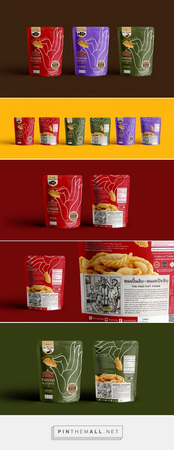 Pleonta Snacks - Packaging of the World - Creative Package Design Gallery - http://www.packagingoftheworld.com/2017/05/pleonta.html