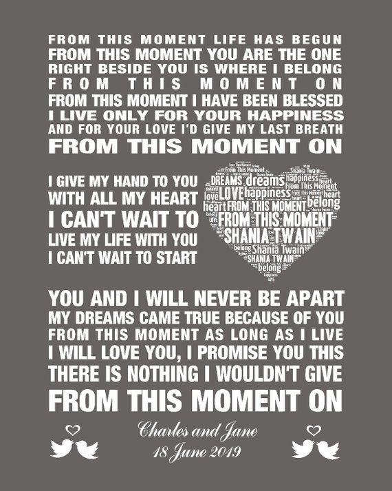 Personalised Shania Twain From This Moment Music Song Lyrics Etsy