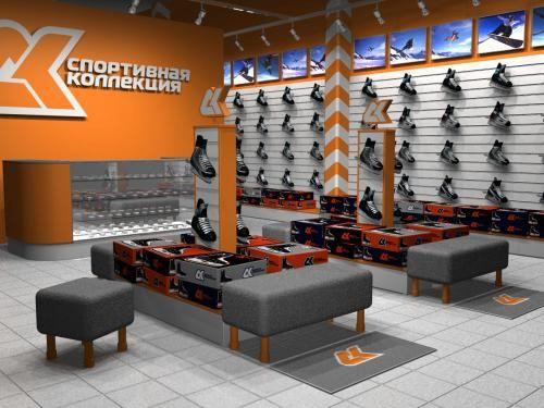 Проект оформления магазина  «Спортивная коллекция»