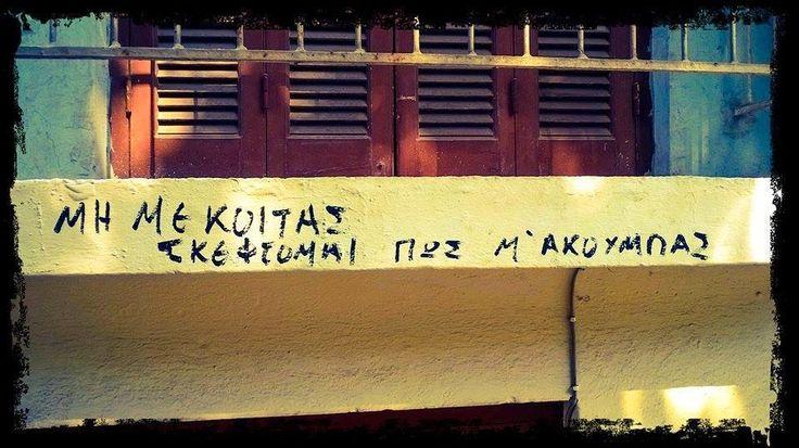 Ευαγγελίστρια,+Θεσσαλονίκη..jpg (960×539)