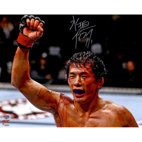 Takeya Mizugaki Ultimate Fighting Championship Fanatics Authentic Autographed 16'' x 20'' Horizontal Raising Arm Photograph - $34.99