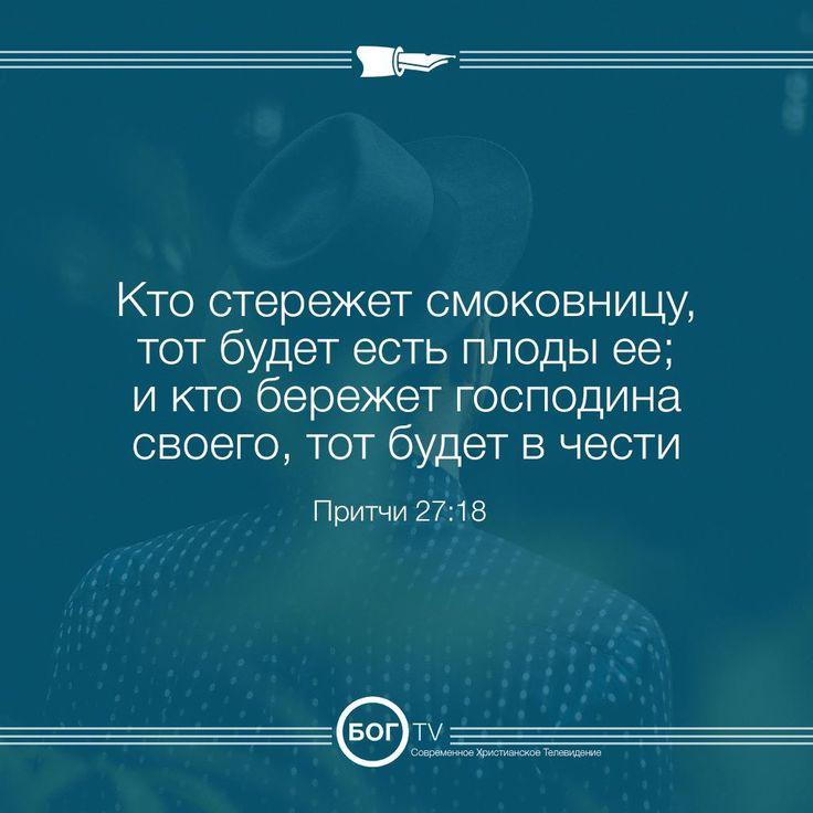 #ЯркаяЖизньСБогом #ПоговориСБогом #БогТВ #BogTV #BogMedia