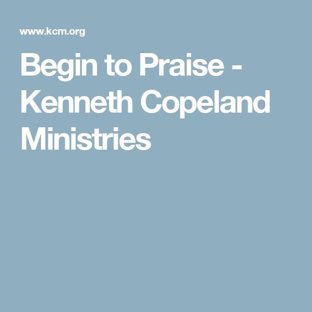 Kenneth Copeland Ministries Prayer Request Form Image Gallery - Hcpr