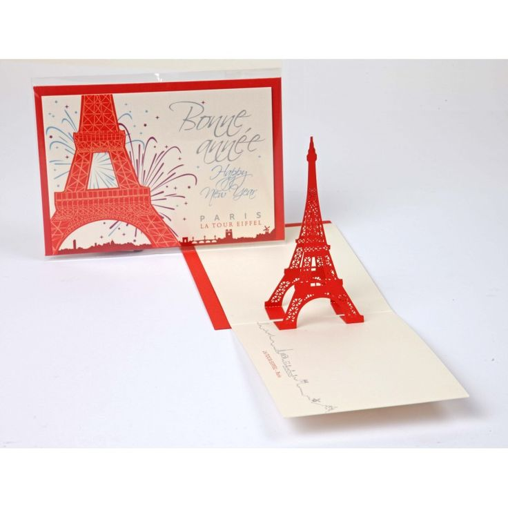 "Send your ""Happy New Year"" wishes in French style with this joyful satin finish…"
