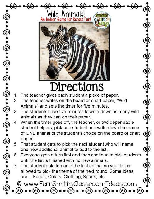 Indoor Recess ~ Wild Animal Fun! #Free Printable Directions for the Wild Animal Game - Perfect for Some QUIET Indoor Recess Game ~ Click here to get it. #Freebie #FernSmithsClassroomIdeas