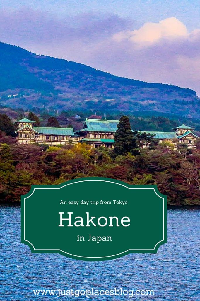 An easy day trip from Tokyo: what to do in Hakone, Japan | Hakone Japan travel tips | Hakone Japan onsen | Hakone Japan trips - via @justgoplaces