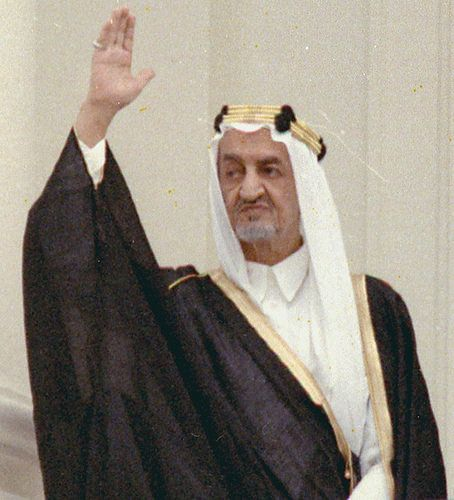 King Faisal of Saudi Arabia welcoming on arrival ceremony during meeting with Richard Nixon