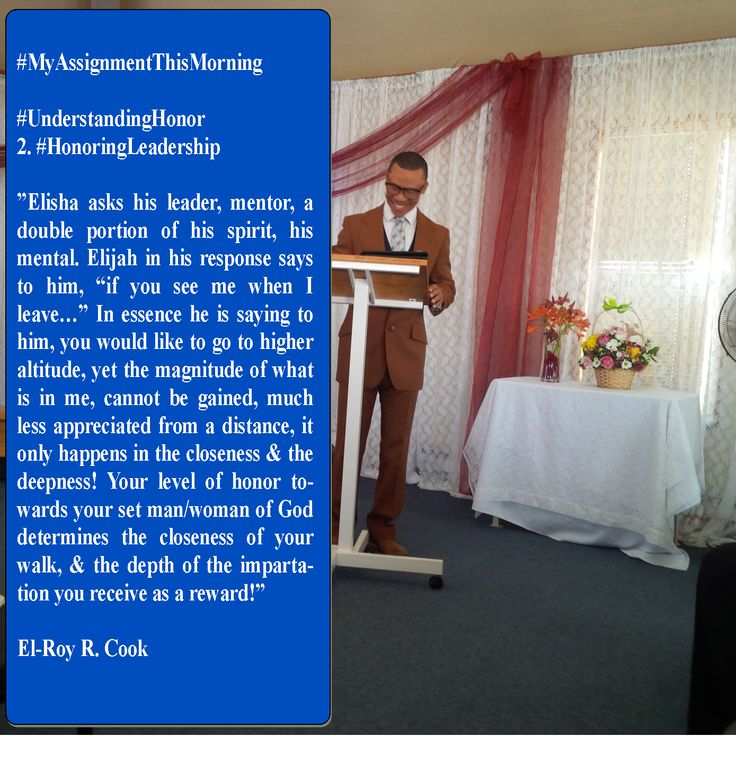 #HonoringLeadership