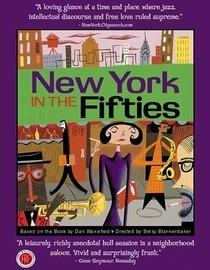 joan didion new york essay