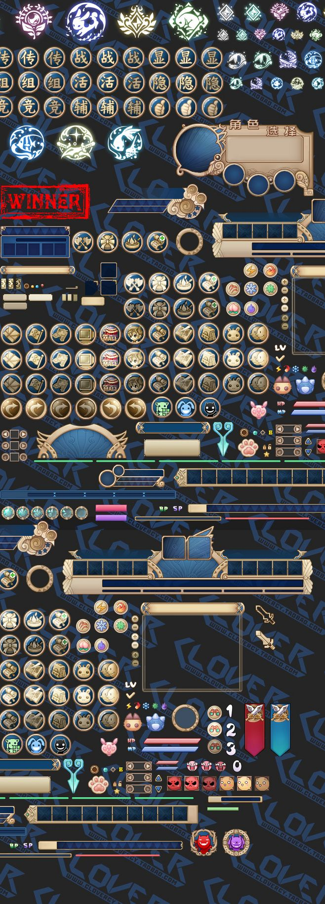 Game Art Resources UI design material Q version of Japanese cute ...
