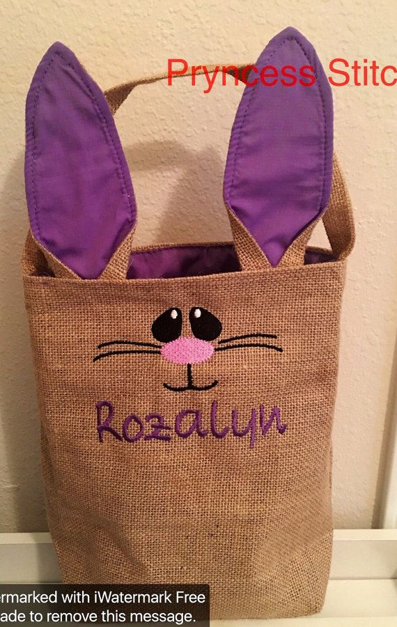 Easter Basket Embroidered Personalized Easter by PryncessStitch