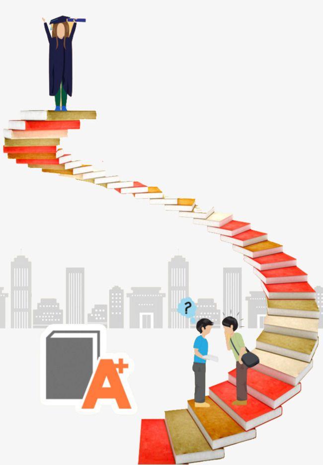 Book Ladder Cartoons Png Books Clip Art