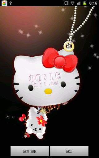 Hello kitty live wallpaper - Android Apps  Games on Brothersoft.com