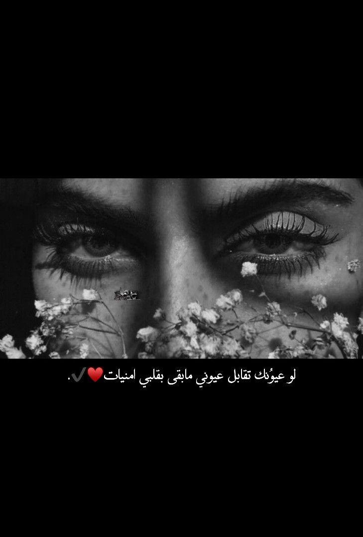 تصاميم كودات سنابات مخطوطات رمزيات افتارات هيدرات خطوط عبارات مخطوطات تصميم Birthday Girl Quotes Beautiful Arabic Words Cover Photo Quotes