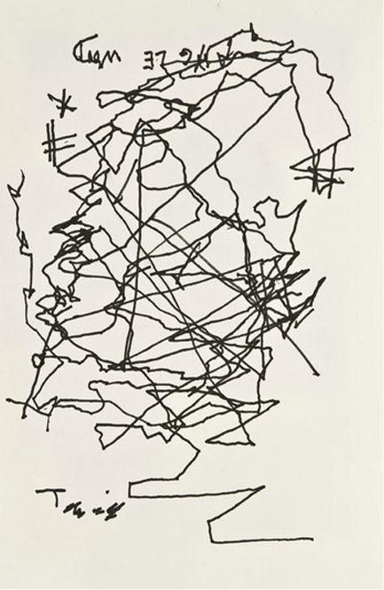 Self Portrait by Jorge Luis Borges (after he went blind)
