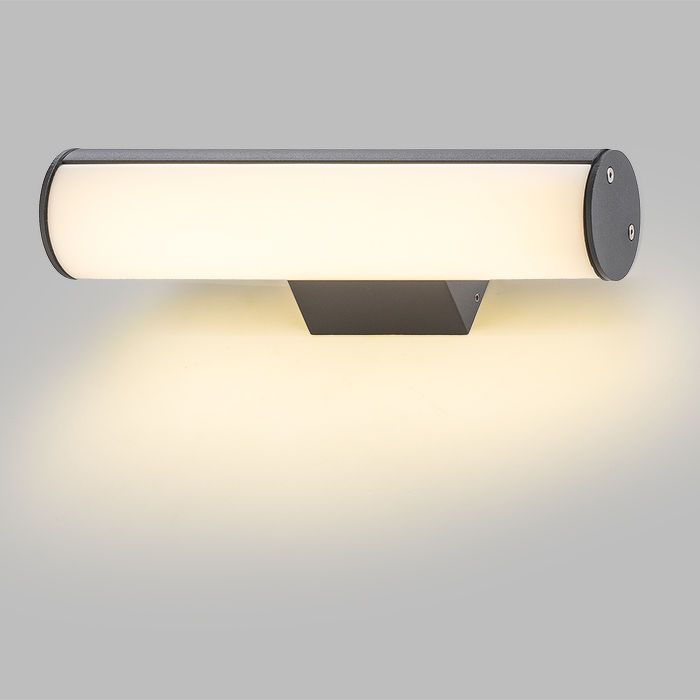 VADIS WALL | rendl light studio | Outdoor wall light with integrated LED technology. #lights #design #LED #outdoor