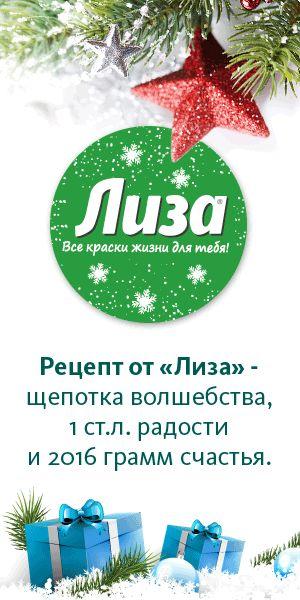 10 рецептов овощных запеканок / запеканки / 7dach.ru