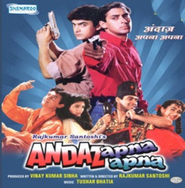 Andaz Apna Apna: 1990's
