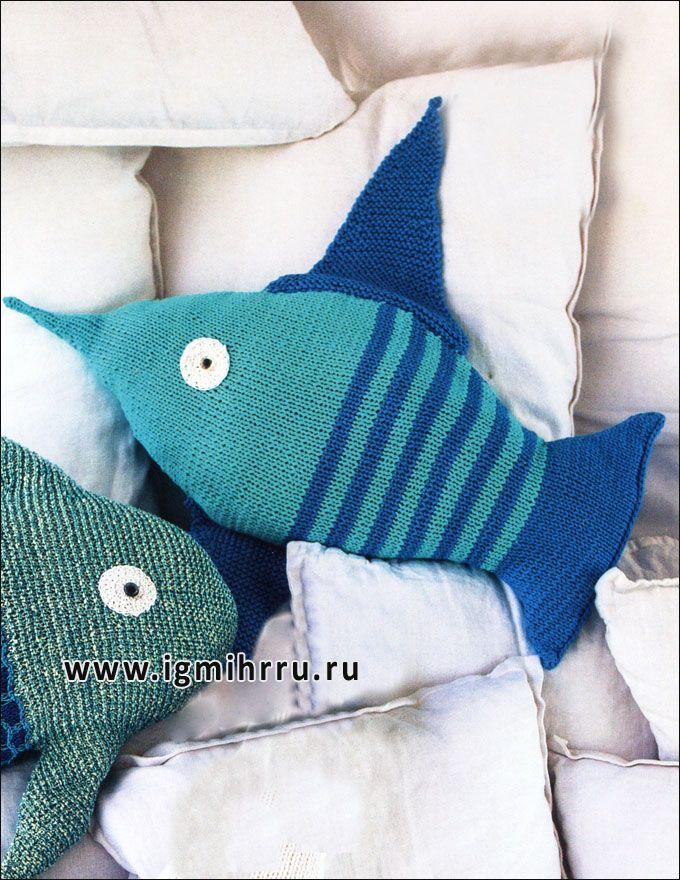 Вязаные морские обитатели у вас дома. Игрушка-подушка: полосатая рыба-меч. Спицы