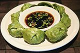 Steamed Veggie Dumplings - Chinese Food Restaurant in Midtown & Leawood - Blue Koi - Menu Image</