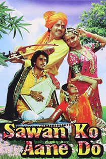 Sawan Ko Aane Do (1979) Hindi Movie Online in SD - Einthusan Arun Govil ,Amrish Puri ,Zarina Wahab ,Rita Bhaduri  Directed by Kanak Mishra Music by Raj Kamal 1979 [U] ENGLISH SUBTITLE