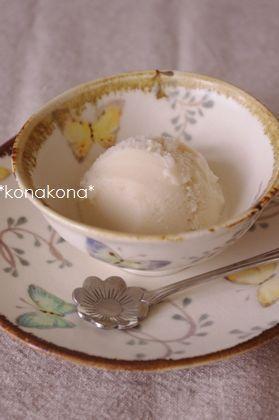 +はちみつ豆乳アイス+
