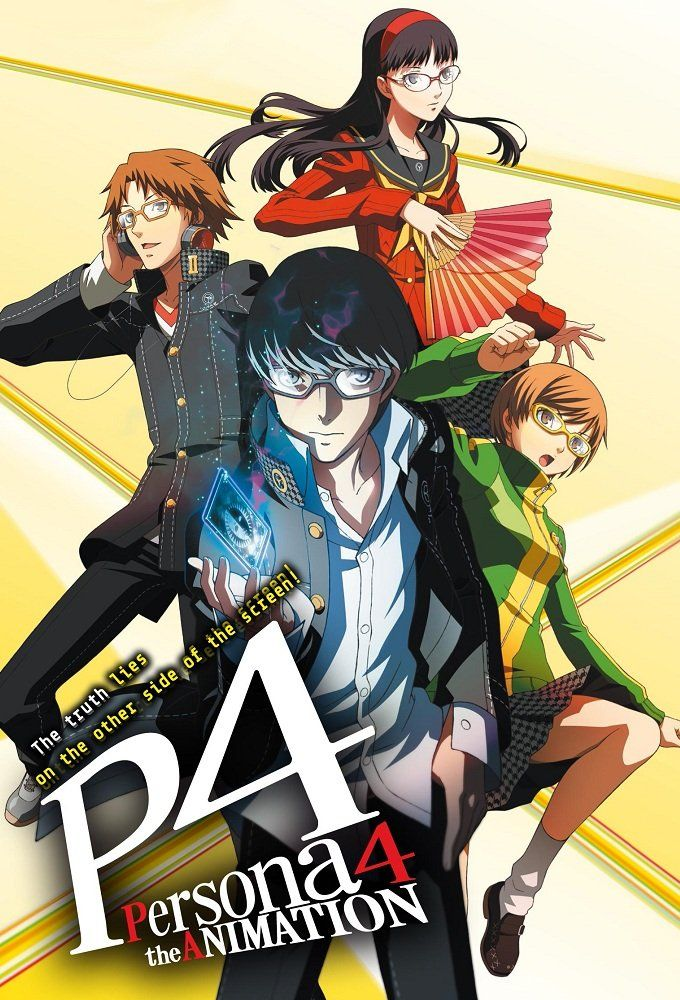 Persona 4 The Animation in 2020 Persona 4, Anime, Anime