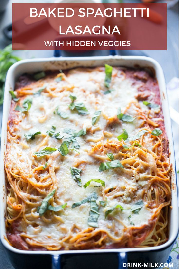 Baked Spaghetti Lasagna has zucchini and carrots are hidden in the spaghetti sauce and melted cheese.