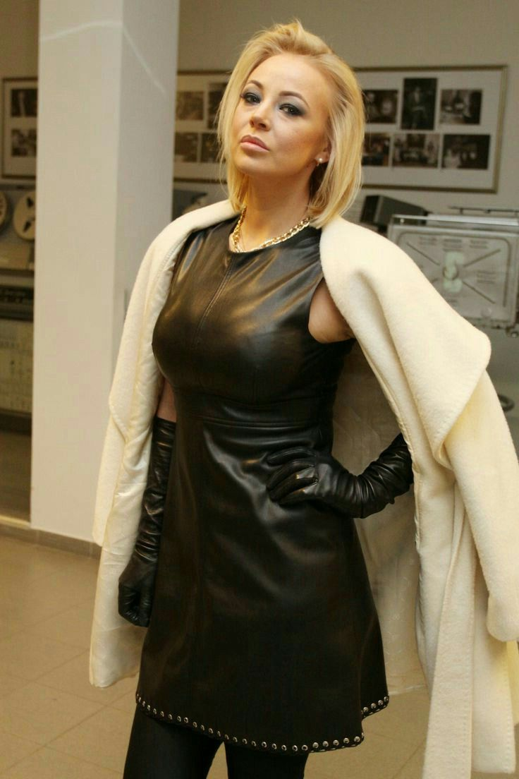 Milf Wearing Leather 56