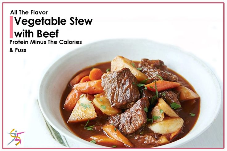 Vegetable Stew with Beef – all the flavor and protein minus the calories and fuss. Ready in minutes.#flavor #nutrition #flavor #calories