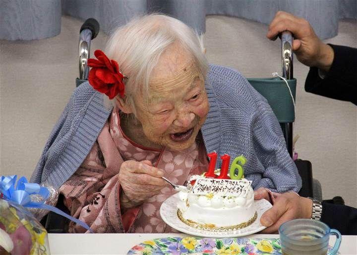 Image: Misao Okawa worlds oldest living person.
