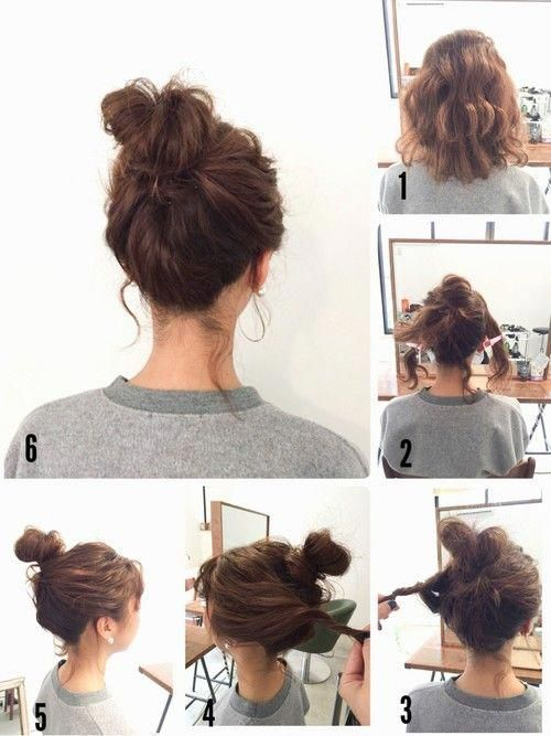 It is a coordination of o-yuki-o using no brand hair rubber. WEAR is a model, actor, shop staff, etc …