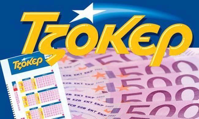 Τζόκερ: Απόψε μοιράζει τουλάχιστον 5,7 εκατ. ευρώ: Σήμερα, άνθρωποι όλων των ηλικιών μπαίνουν στα πρακτορεία και δοκιμάζουν την τύχη τους,…