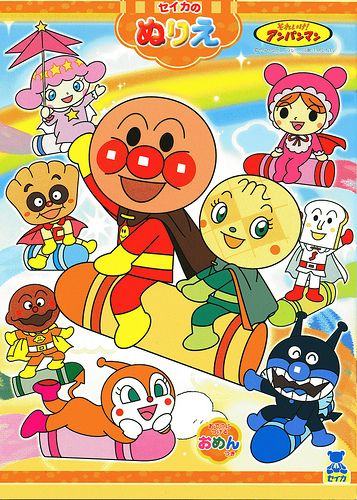 Anpanman Coloring Book