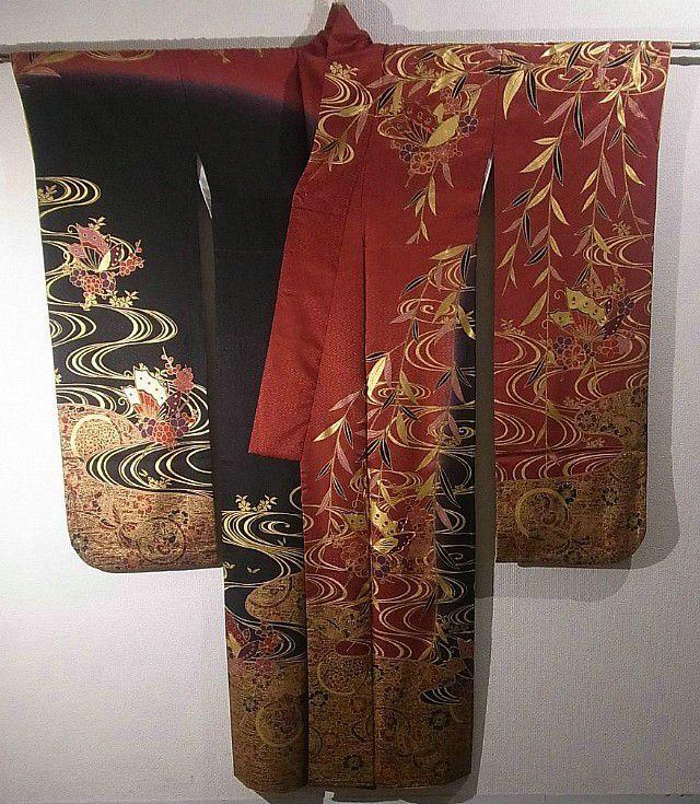 Furisode #274575 Kimono Flea Market Ichiroya - Front
