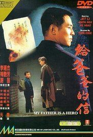 My Father Is Hero Jet Li Full Movie. An undercover cop struggling to provide for his son and ailing wife, must infiltrate a ruthless gang. But things turn sour when another cop blows his cover and he quickly finds himself battling for his life and the lives of his family.