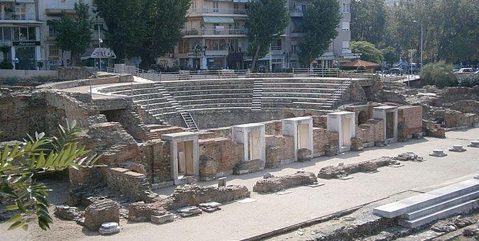 Αξιοθέατα Θεσσαλονίκης - Thessaloniki