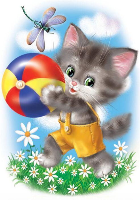 Открытки для детей кот, анимацией день