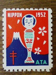 Vintage kokeshi stamp. Kokeshi are traditional Japanese wooden dolls.