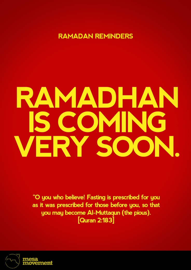 Are you ready? Insha Allah.