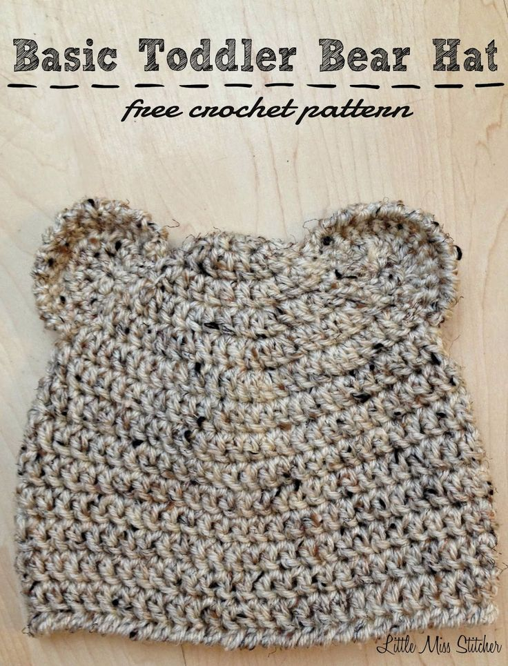 Little Miss Stitcher: Crochet Toddler Basic Bear Hat
