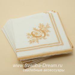 Свадебные салфетки для стола жениха и невесты, салфетки на свадьбу молодоженам