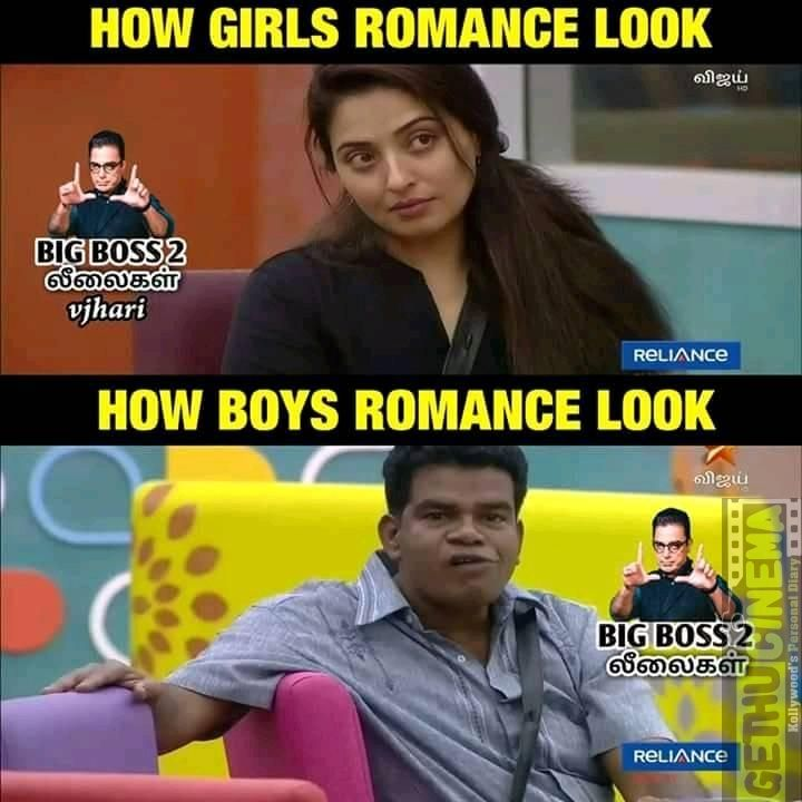 Bigg boss tamil 2 Memes And Trolls | bb meme | Boss 2